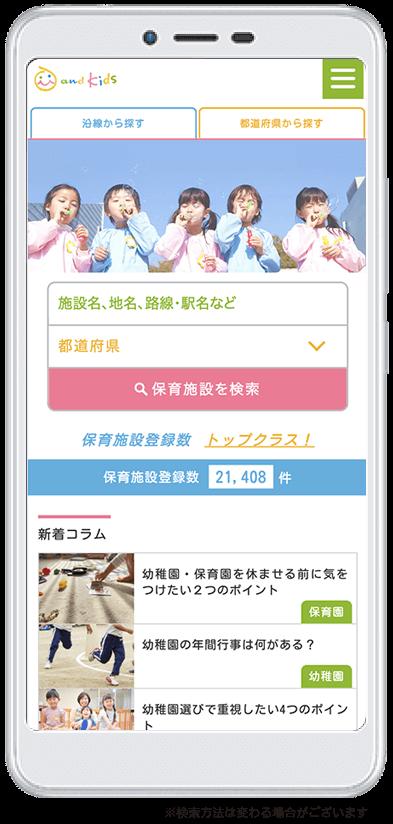 smartphone_pict